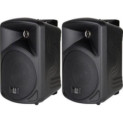 Hill Audio Adagio SMW-420BL fali passzív hangfalpár