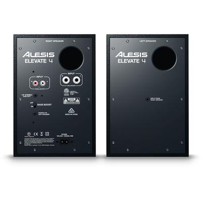Alesis Elevate 4 aktív kétutas stúdió monitor hangfalpár